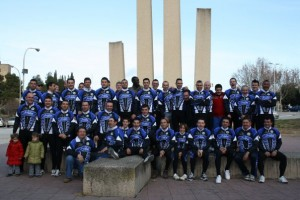 Unió Ciclista la Balconada